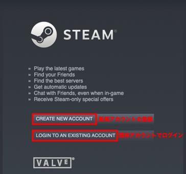Steamログイン画面