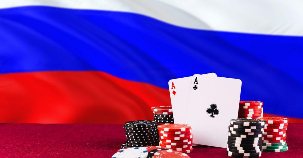 ロシア カジノ ギャンブル