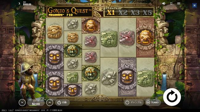 カジ旅・Gonzo's Quest Megaways(ゴンゾーズクエストメガウェイ)