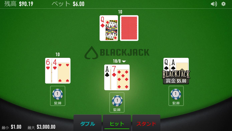 カジ旅・テーブルゲーム