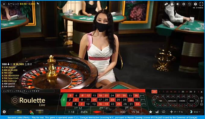 ライブカジノ ルーレット