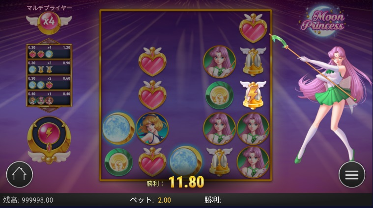 おすすめスロット1:ムーンプリンセス(Moon Princess)
