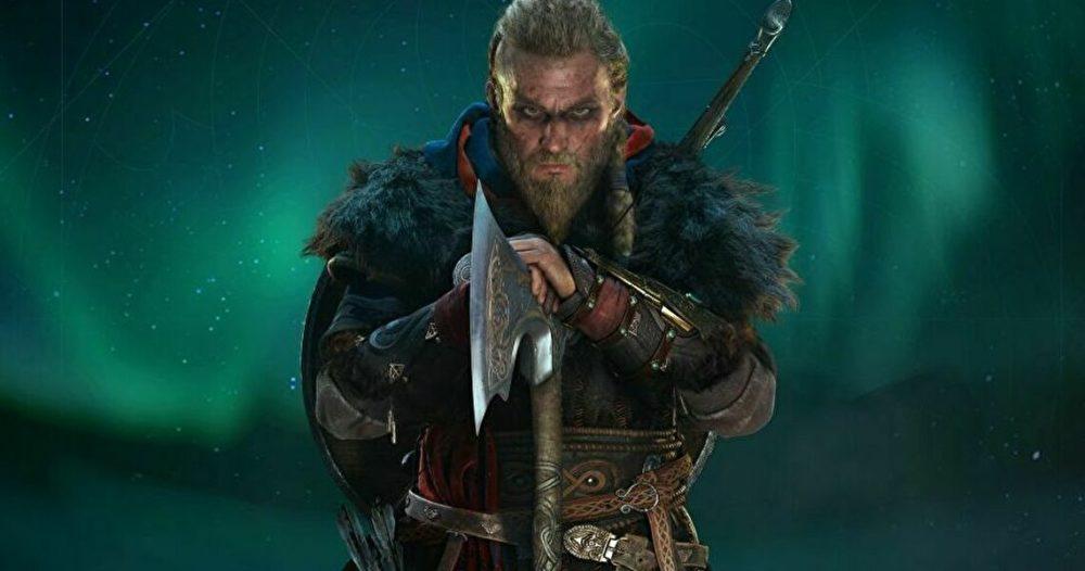 アサシン クリード ヴァルハラ(Assassin's Creed Valhalla)