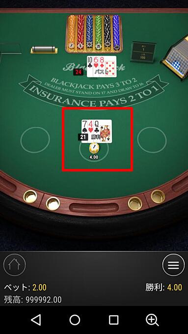 Original Blackjack ゲームの流れ3