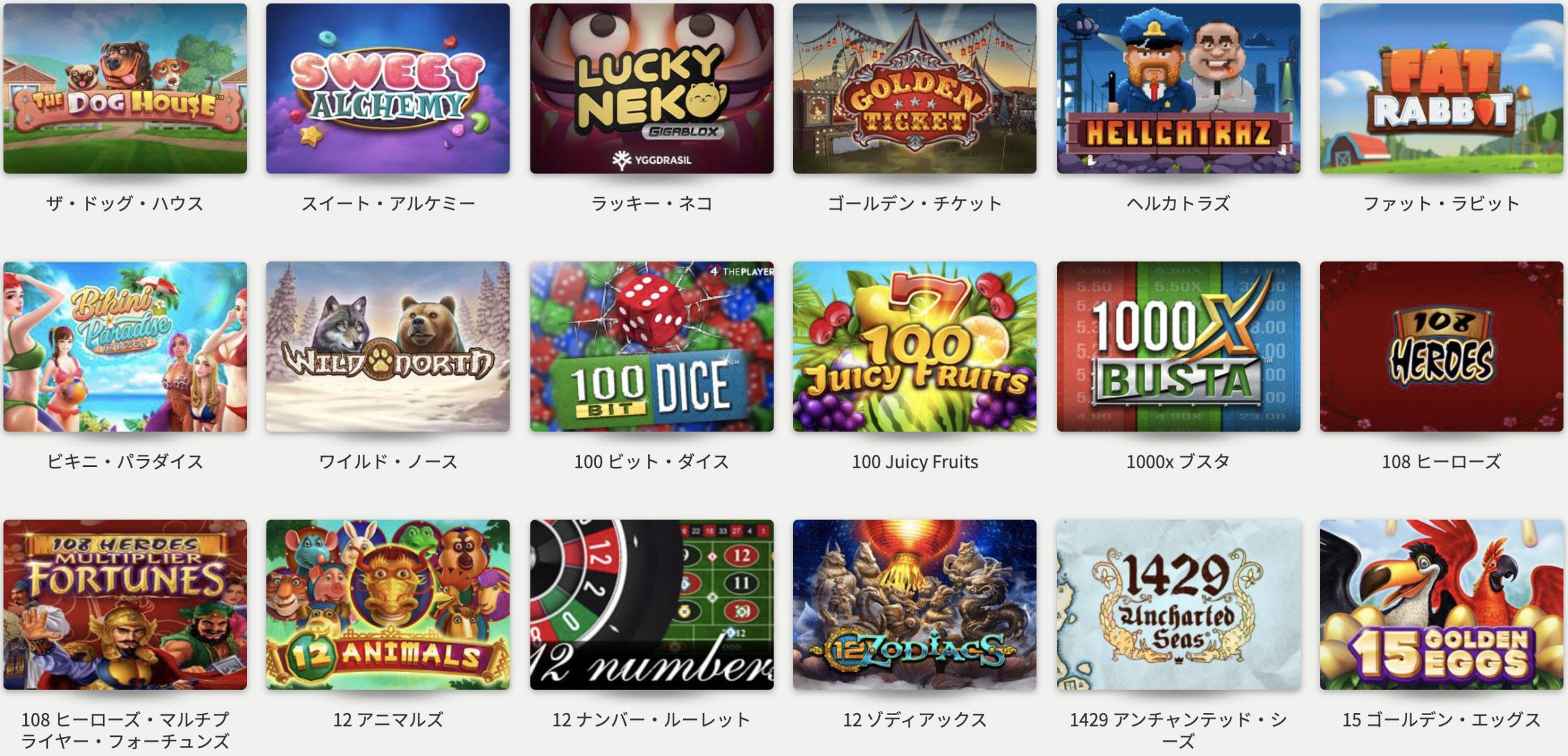 新しいオンラインカジノなのにゲーム数が豊富!